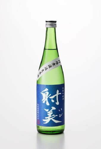 純米吟醸酒 射美