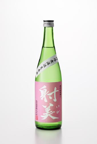 特別純米酒15号 射美